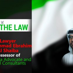ASK THE LAW - LAWYERS & LEGAL CONSULTANTS IN DUBAI | DEBT COLLECTION